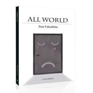 Portada de All World Sota Fukushima