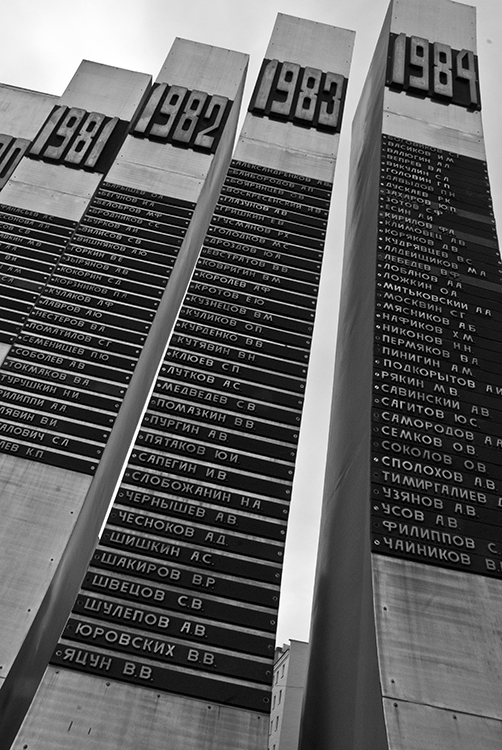 Monumento a los caídos en la guerra de Afganistán en Ekaterinburgo. Fotografía de Laura Rangel.