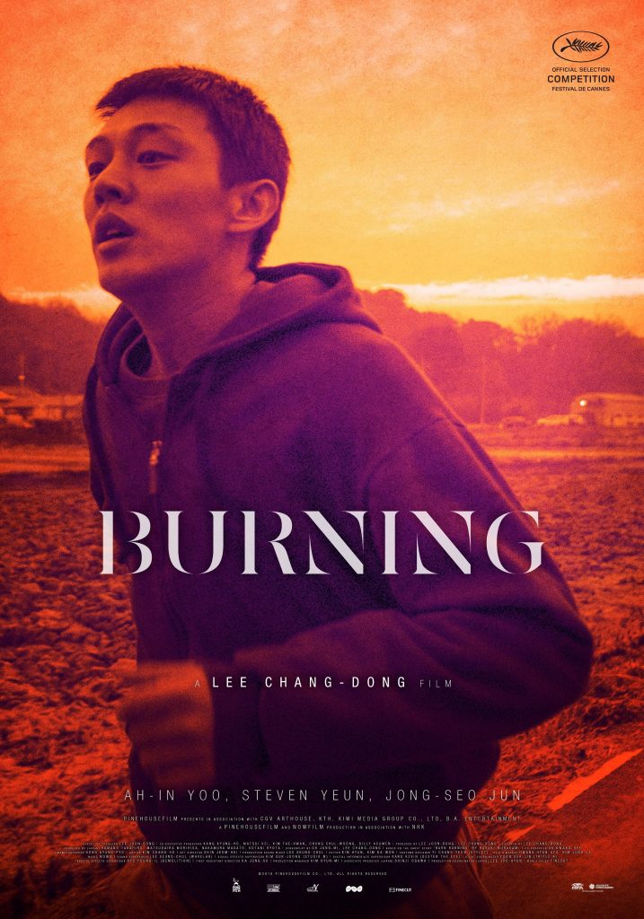 Cartel de Burning, de Lee Chang Dong (2018).