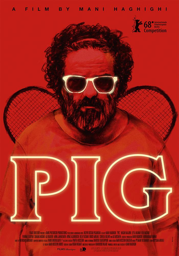 El cartel de Pig (2018)